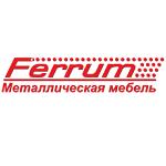 Ferrum