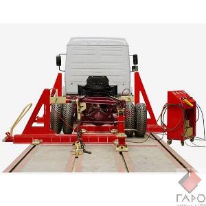 Комплект оборудования для правки рам грузовых автомобилей NSFB-S